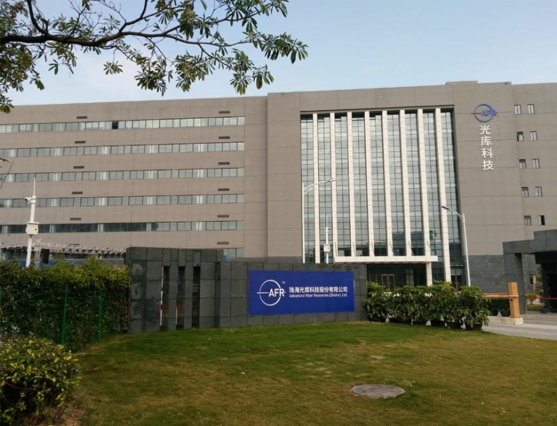 珠海光库科技股份有限公司